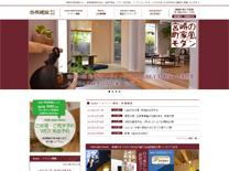 ホームページ完全オリジナルプランサンプル